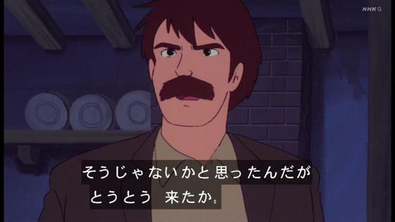 「未来少年コナン」第17話感想 画像 (12)