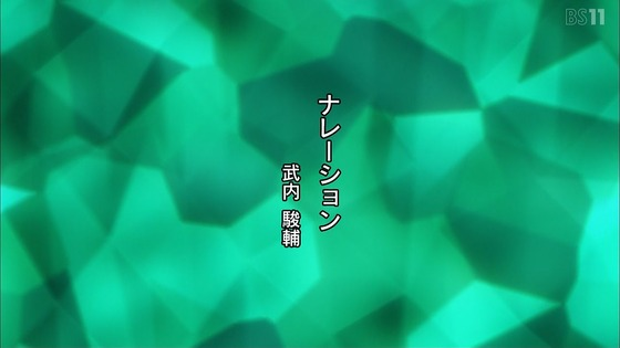 「バック・アロウ」1話感想 (12)