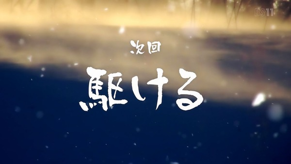 「ゴールデンカムイ」4話感想 (119)