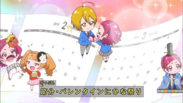 「HUGっと!プリキュア」46話感想 (22)