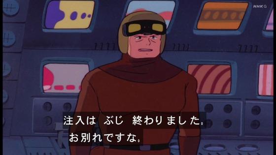 「未来少年コナン」第24話感想 画像 (58)