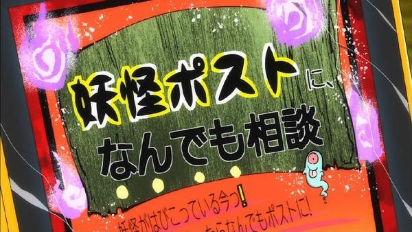「ゲゲゲの鬼太郎」6期 9話感想 (5)