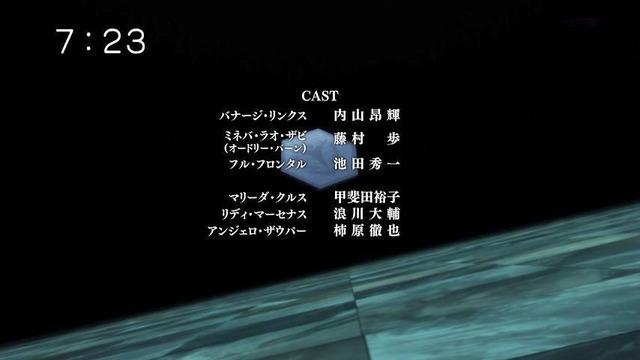 「機動戦士ガンダム UC」5話感想 (48)