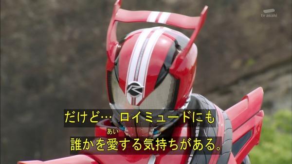 仮面ライダードライブ (29)