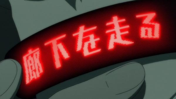 「ダンガンロンパ3 未来編」2話 (17)