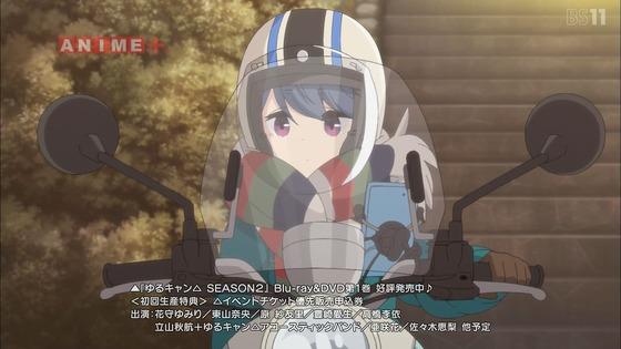 「ゆるキャン△ SEASON2」第2期 13話感想 最終回 (42)