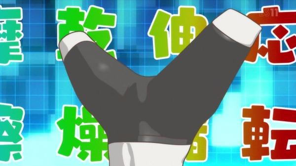 「上野さんは不器用」9話感想 (14)