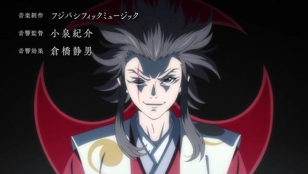 「どろろ」第13話 感想 (15)