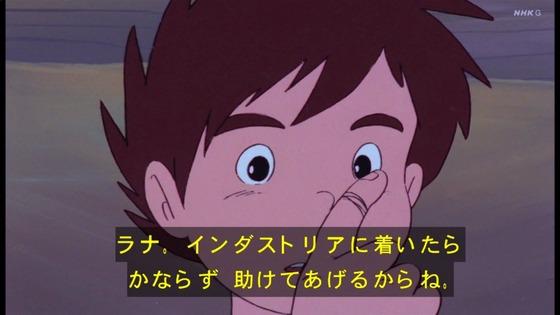 「未来少年コナン」第4話感想 (86)