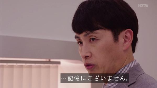「仮面ライダーゼロワン」第4話感想  (17)