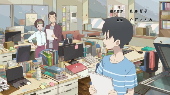 「かくしごと」第12話感想  (23)