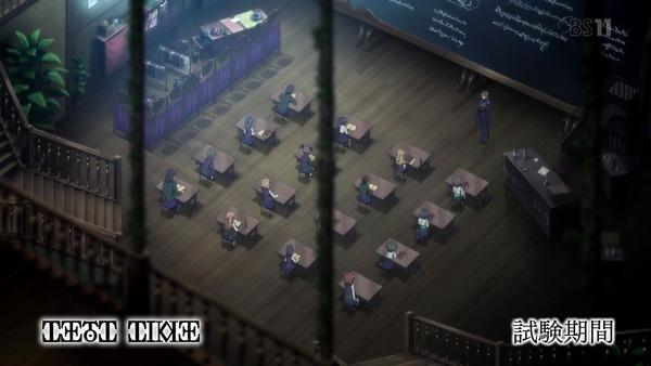 「マナリアフレンズ」4話感想 (9)