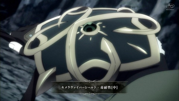「盾の勇者の成り上がり」8話感想 (21)