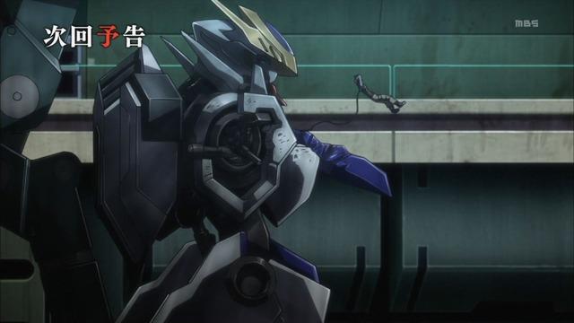 「機動戦士ガンダム 鉄血のオルフェンズ」 (79)