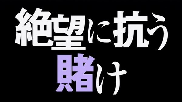 「Re:ゼロから始める異世界生活」 (51)