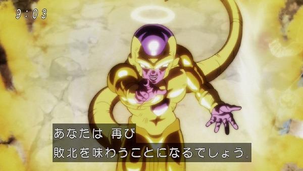 「ドラゴンボール超」131話 (4)