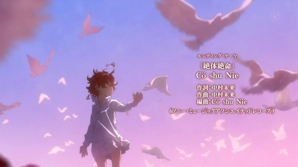 「約束のネバーランド」1話感想 (39)
