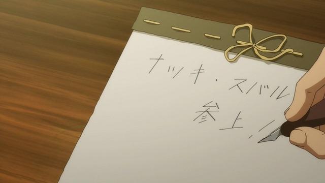 「Re:ゼロから始める異世界生活」5話感想 (24)