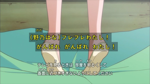 「HUGっと!プリキュア」1話