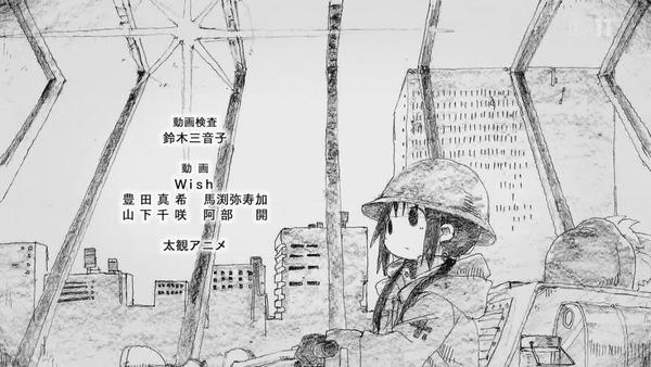 「少女終末旅行」2話 (76)