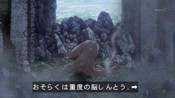 「進撃の巨人」54話感想  (47)