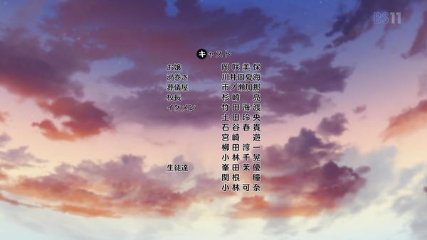 「女子高生の無駄づかい」1話感想 (74)