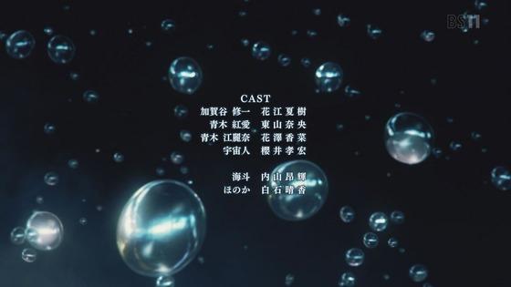 「グレイプニル」第11話感想  (55)