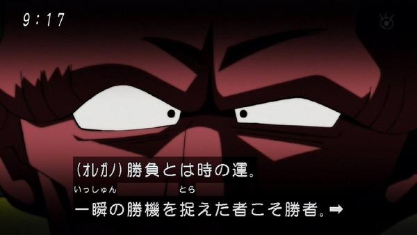 「ドラゴンボール超」98話 (24)