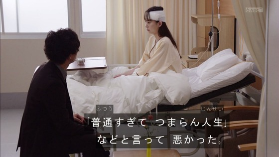 「仮面ライダーゼロワン」第37話感想  (18)