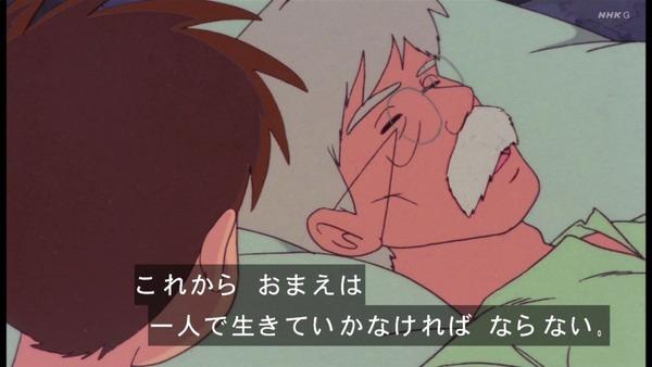 「未来少年コナン」第2話感想 画像  (17)