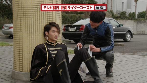 「仮面ライダーゴースト」23話感想 (9)