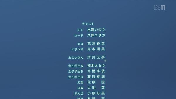 「少女終末旅行」12話(最終回) (62)