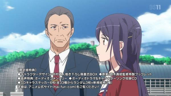 「ハイスクール・フリート(はいふり)」OVA前編 (44)