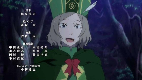 「リゼロ」第38話感想  (199)
