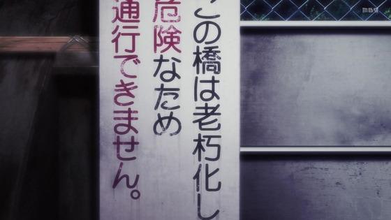 「呪術廻戦」第3話感想 画像 (79)