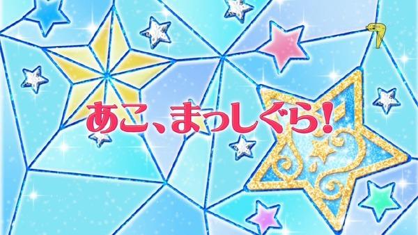 「アイカツスターズ!」第45話 (3)