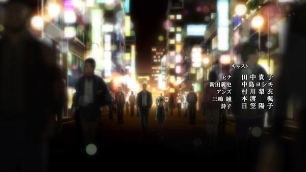 「ヒナまつり」2話感想 (80)