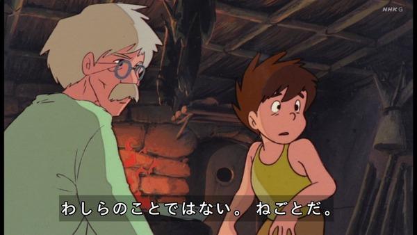 「未来少年コナン」第1話感想 画像 (80)