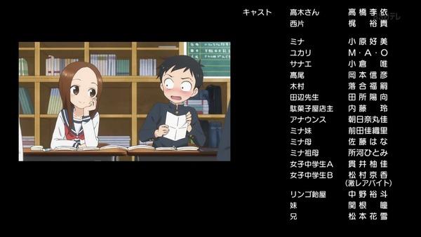 「からかい上手の高木さん2」2期 第12話感想  (49)