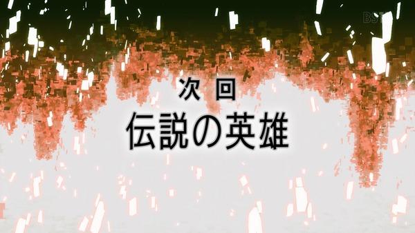 アリシゼーション SAO3期 17話感想 (47)