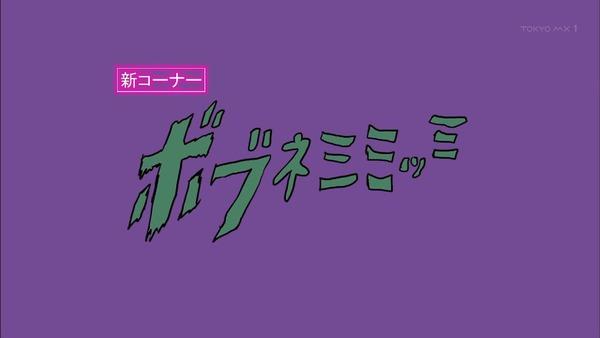 「ポプテピピック」9話 (5)