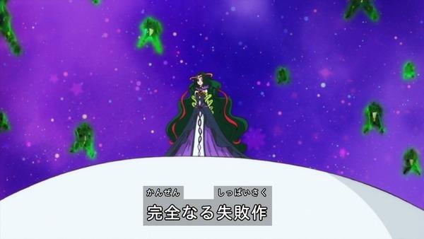 「スター☆トゥインクルプリキュア」46話感想 画像 (40)