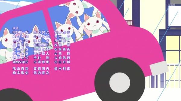 「マギアレコード」1話感想 画像 (62)
