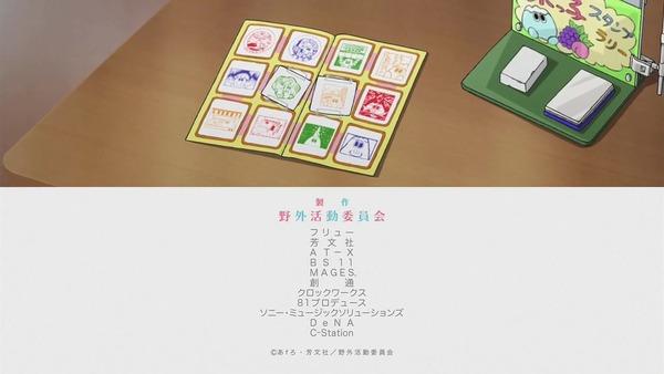 「へやキャン△」11話感想 画像 (41)
