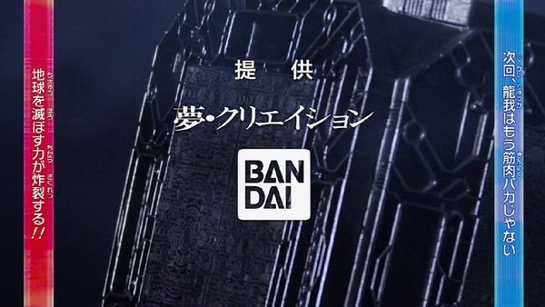「仮面ライダービルド」34話感想  (51)
