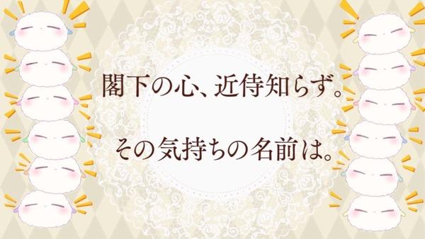 「ベルゼブブ嬢のお気に召すまま。」11話感想 (113)