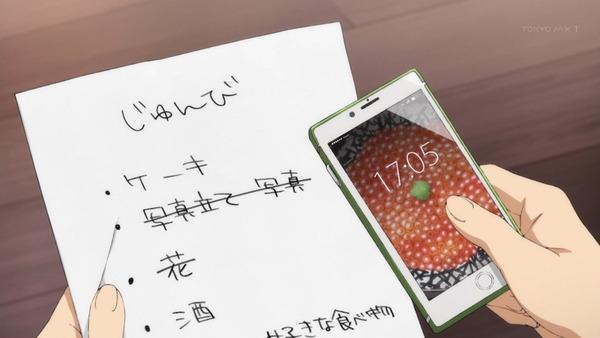 「ヒナまつり」9話感想 (49)