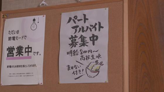 ドラマ版「ゆるキャン△2」2期 3話感想 (82)
