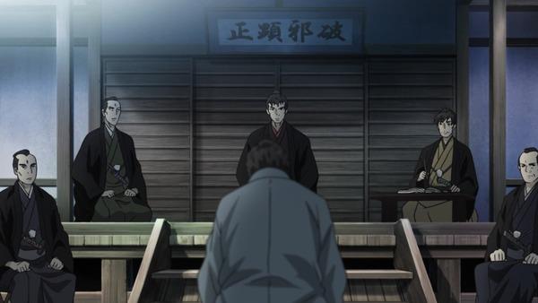 「鬼平 ONIHEI」12話 (24)