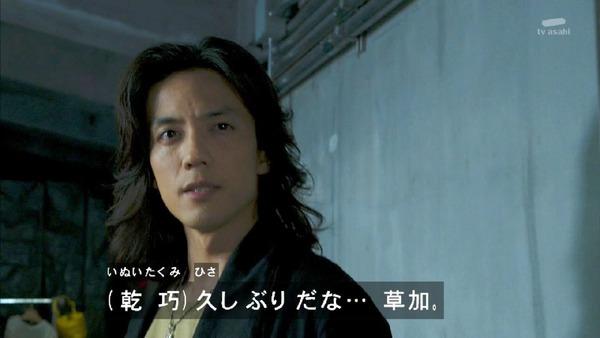 「仮面ライダージオウ」5話感想 (58)